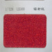 紅色金蔥粉批發熒光五彩七彩粉進口環保耐高溫耐酸堿亮度高