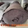 临沂厂家供应优质黑心棉毛毡蔬菜大棚保温毡公路养护毯