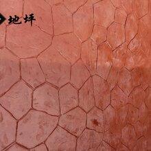 温州七都岛景观艺术压花地坪图片