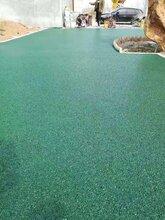勤路透水地坪彩色混凝土胶结剂图片