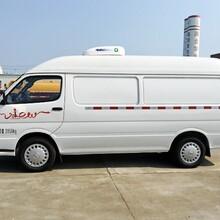 厂家厂价直销福田风景冷藏车