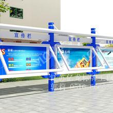 江西宣传栏,江西九江宣传栏,江西景德镇宣传栏
