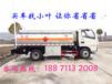 连云港厂家直销2吨至20吨油罐车