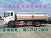 鹤壁二手5吨油罐车带手续出售
