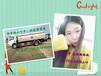 九龙坡求购一台带手续的油罐车