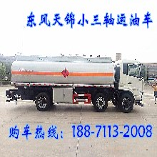 铁岭便宜油罐车在哪买5吨8吨油罐车带手续价格
