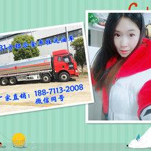 塑州5吨8吨10吨油罐车报价图片配置