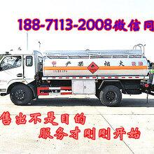 西安5吨10吨油罐车带手续价格包送到价格