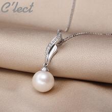 经典优雅款珍珠项链二件套吊坠脖链锁骨链送恋人朋友厂家直销图片