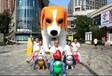 武汉新年新气象狗年展品我公司最新研发制作出萌萌狗模具租赁