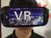 常德VR体验活动必备人气火爆聚集人气VR设备租赁