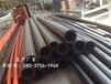 pe燃气管_pe燃气管价格_优质pe燃气管