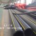 洛阳pe燃气管HDPE燃气管规格洛阳国润新材齐全