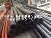 180SDR17pe燃气管双鸭山PE100燃气管国润新材