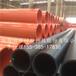 桦甸DN90SDR17煤改气项目PE给水管