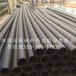 乐山DN63煤改气项目PE给水管