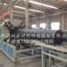 调兵山DN90SDR17煤改气项目PE给水管