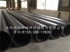 安阳pe燃气管厂家PE100燃气管煤改气管道HDPE管焊接参数