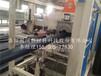 钟祥SDR17.6pe燃气管DN140燃气管生产厂家