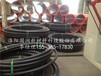 开封pe燃气管厂家PE100燃气管煤改气管道HDPE管施工案例