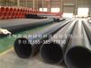 安阳pe燃气管厂家SDR11燃气管煤改气管道HDPE管施工案例