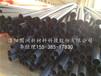 pe燃气管品牌燃气管标准辛集PE给水管生产厂家