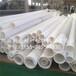 三明pe燃气管生产厂家