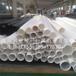 扎兰屯国润新材输送饮用水管材特性pe燃气管