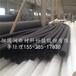 玉林pe燃气管生产厂家