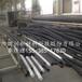 新郑pe燃气管厂家SDR17燃气管煤改气管道高密度聚乙烯管电熔连接