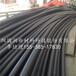 扬州pe燃气管生产厂家