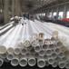 尚志SDR17.6pe燃气管DN90燃气管技术要求