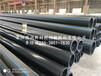 广西PE灌溉管天燃气管道