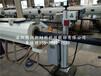 甘肃DN200燃气管PE80全新料生产线