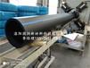 嘉峪关pe100燃气管DN315SDR17煤改气项目