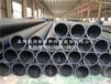宜昌高密度聚乙烯pe燃气管燃气管道焊接参数PE给水管