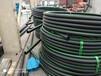 山南HDPE燃气管塑料燃气管