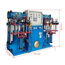 固态硅胶硫化机东莞硅胶产品硫化机厂家图片