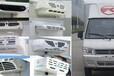 海南冷藏车专售中心