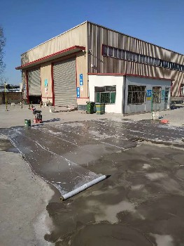 山东淄博水泥路面抢修料水泥路面修补砂浆修补料