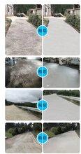 莱芜混泥土优游平台1.0娱乐注册补料厂优游平台1.0娱乐注册直销图片