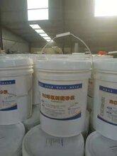 濟南EGM環氧砂漿廠家直銷環氧樹脂膠泥圖片