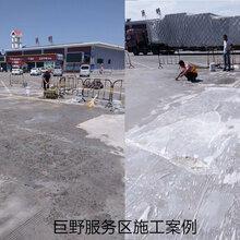安徽宿州新修路面开裂,起皮,起砂快速修补料-混凝土路面修补剂图片