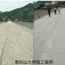 徐州邳州快速修補料水泥路面裂縫處理圖片