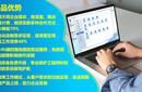上海步步億佰科技有限公司物流倉儲配送OMS圖片
