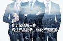 上海步步亿佰科技有限公司物流软件OMS专业快速图片