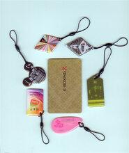 CMG025ID滴胶卡可定制小巧玲珑滴胶卡学校滴胶卡、学校食堂滴胶卡、校园滴胶卡、