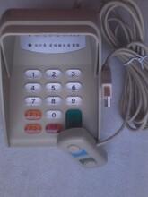 CM533U密码键盘带语音液晶密码小键盘水晶按键密码键盘USB接口