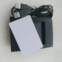 CMC61U智能卡MF1卡读卡器14443A协议USB口射频卡ID卡刷卡机