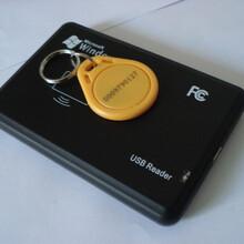 CMD71超薄IC读卡器14443A协议USB口射频卡IC卡刷卡机IC卡读卡器